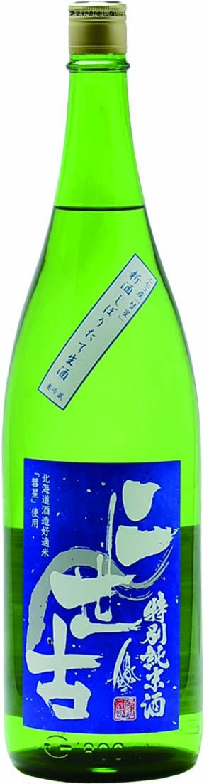 二世古 特別純米酒生酒 彗星 《完売》