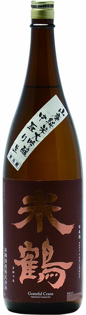 米鶴 山廃純米大吟醸 中取り生