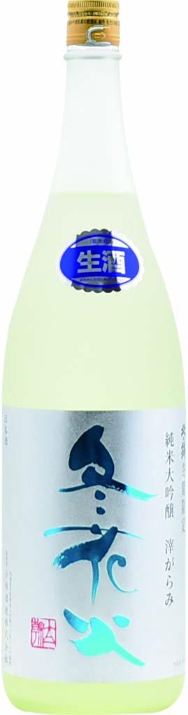 北の錦 冬花火 純米大吟醸 滓がらみ 30BY