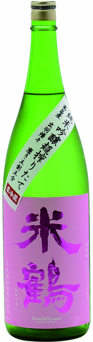 米鶴 純米吟醸超搾りたて生 2018BY