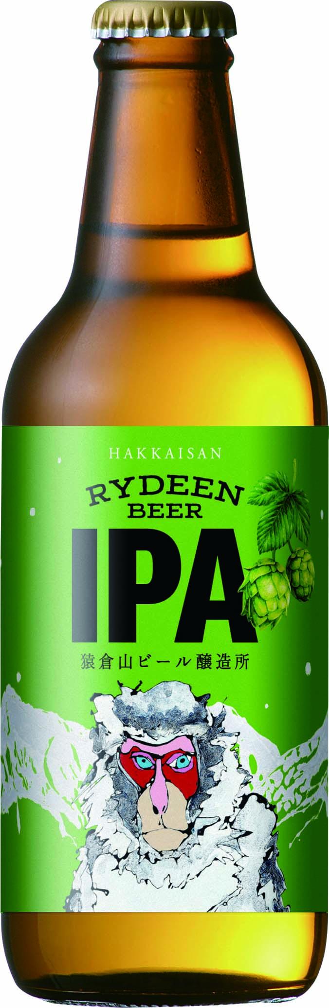 ライディーンビール IPA