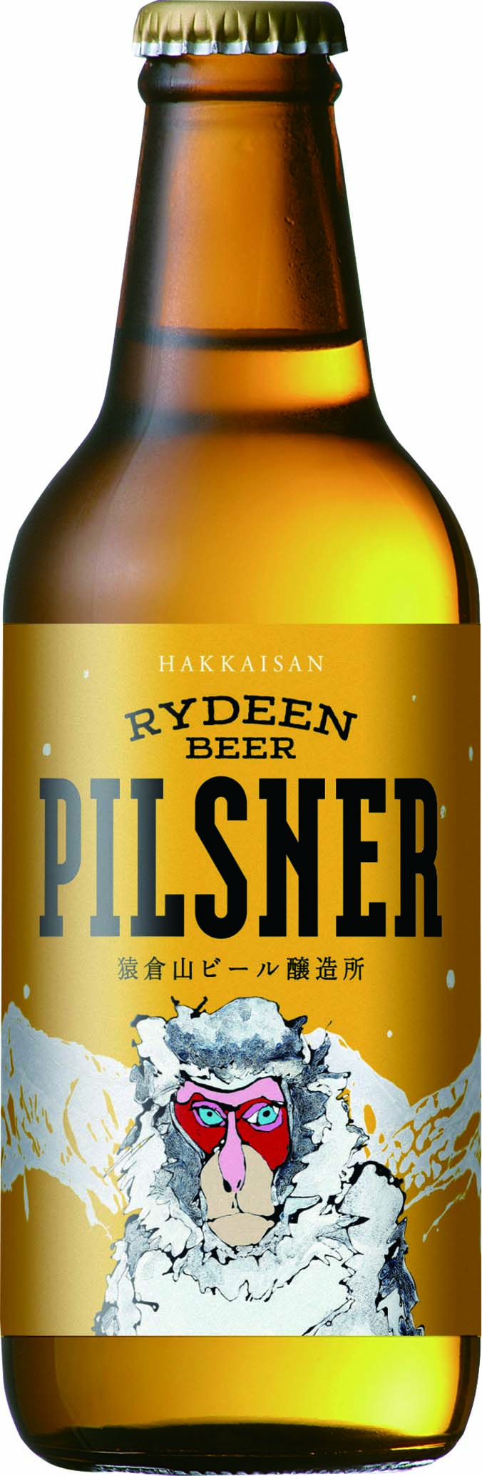 ライディーンビール ピルスナーPILSNER
