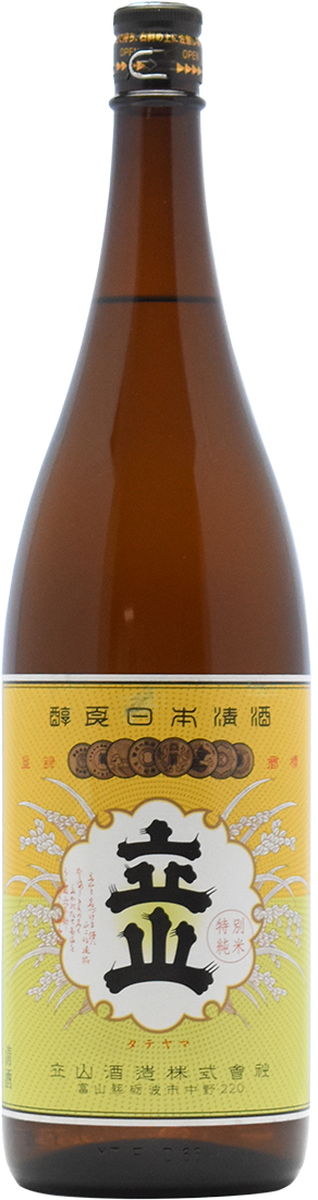 立山 特別純米酒