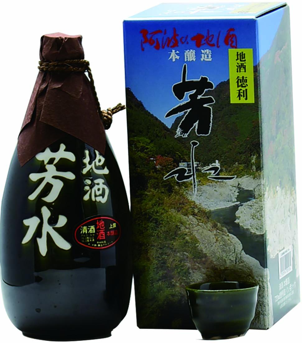 芳水 上撰特別本醸造徳利詰 720ml