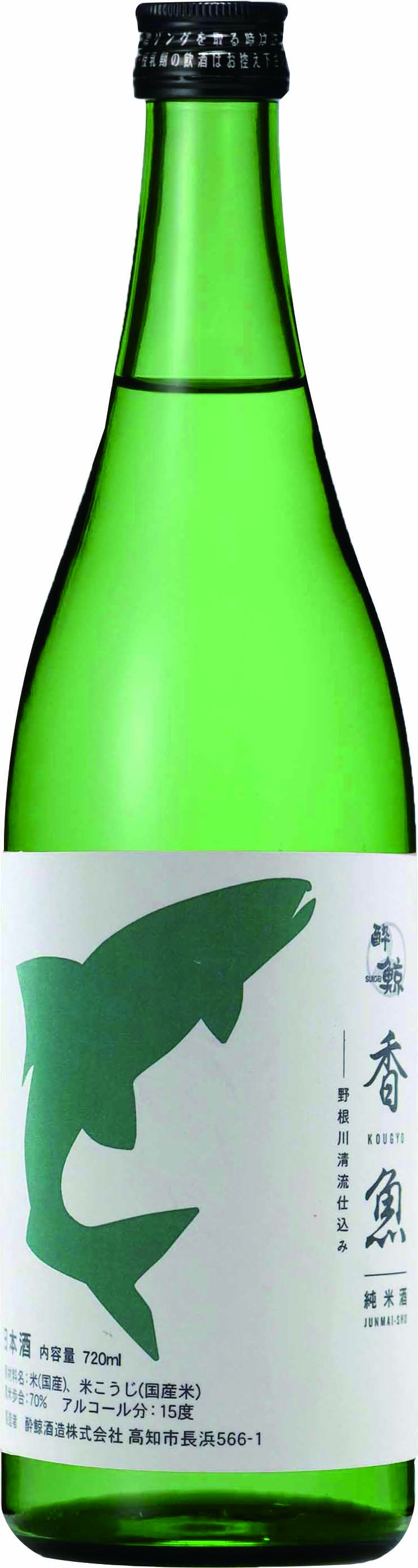 酔鯨 純米酒 香魚 720ml