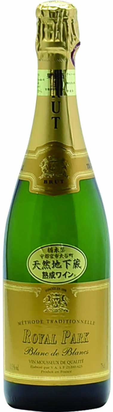 ロイヤルパーク ブラン・ド・ブラン【天然地下蔵熟成ワイン】