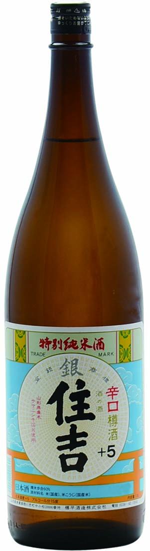 住吉 銀 特別純米酒(樽酒)