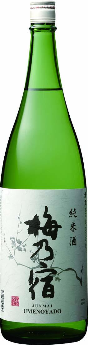 梅乃宿 純米酒