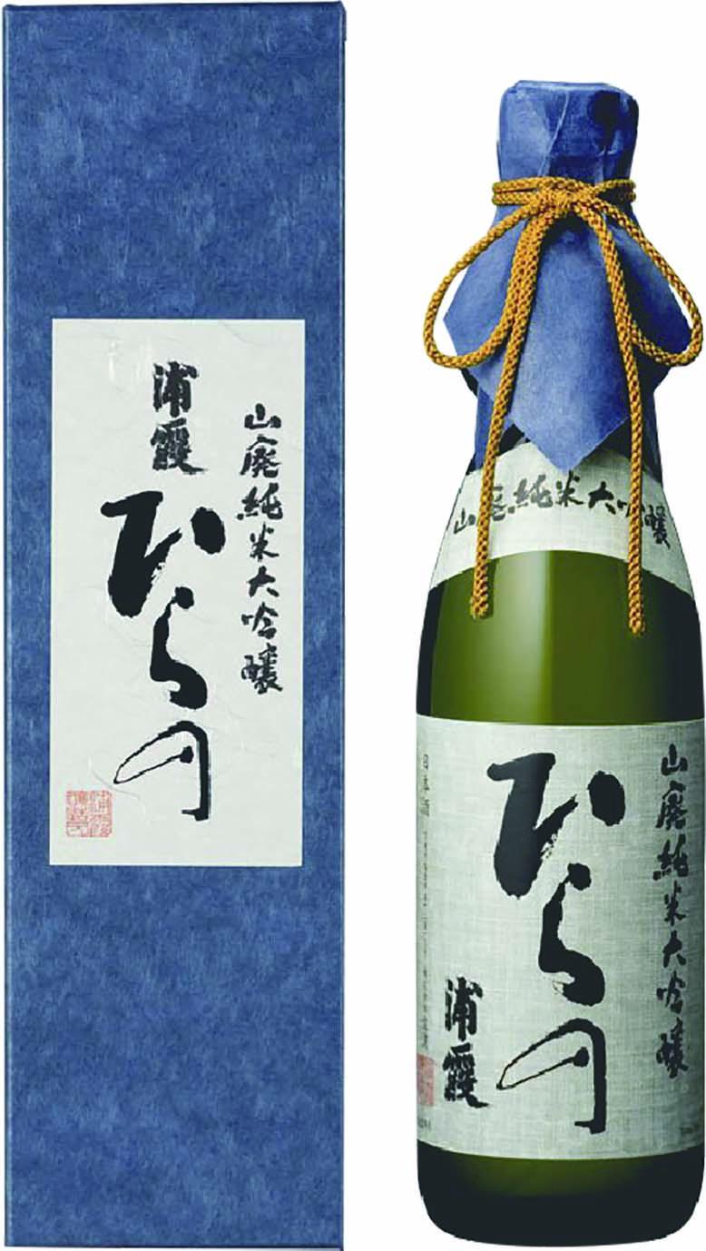 浦霞 山廃純米大吟醸 ひらの