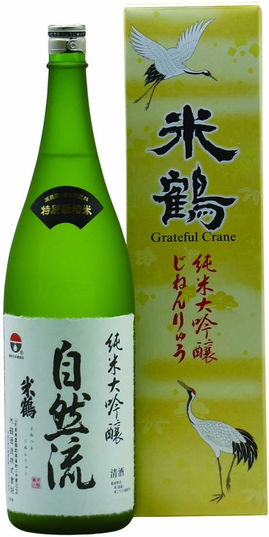 米鶴 純米大吟醸 自然流(じねんりゅう)