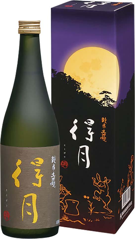 得月 純米大吟醸  朝日酒造