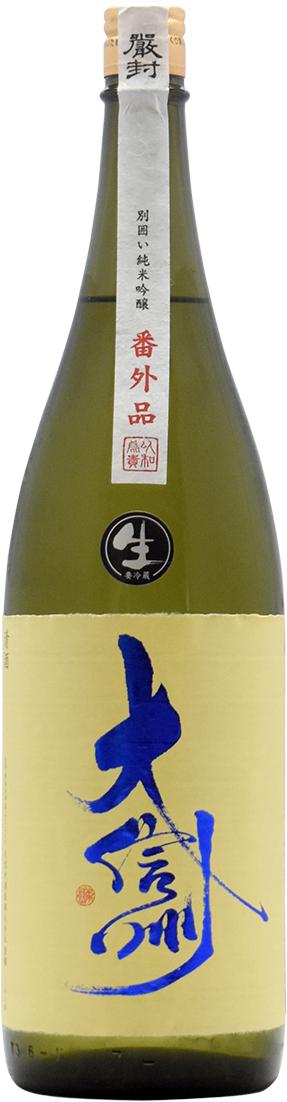 大信州 別囲い純米吟醸 番外品【生】