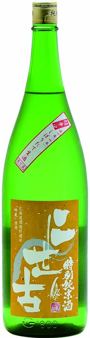 二世古 特別純米黄ラベル『吟風』60%生酒