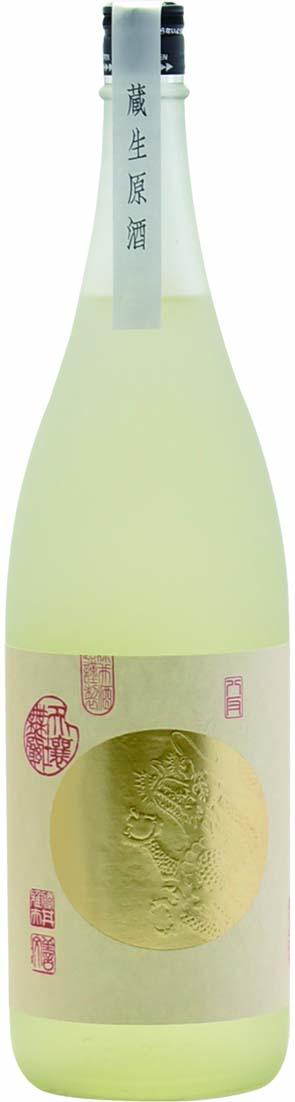 龍勢 蔵生原酒 純米吟醸無濾過生原酒