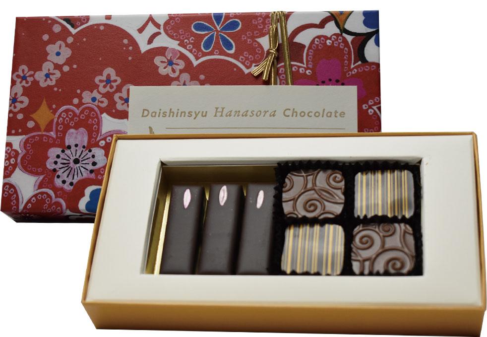 大信州 花宙 チョコレート