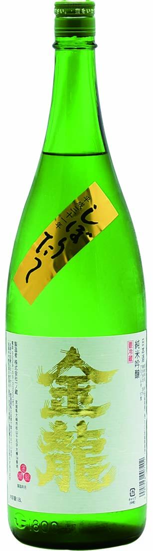 一ノ蔵 金龍 純米吟醸 しぼりたて生原酒
