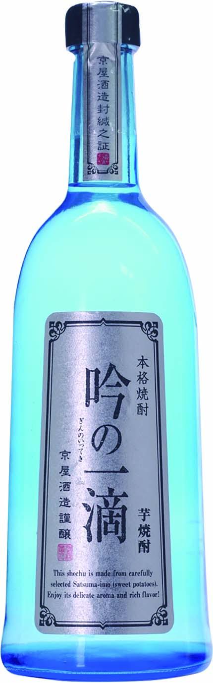 京屋酒造 吟の一滴 芋焼酎25度