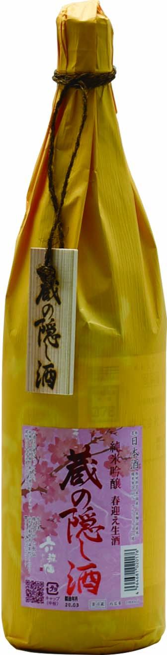 六歌仙 蔵の隠し酒 純米吟醸 春迎え生酒