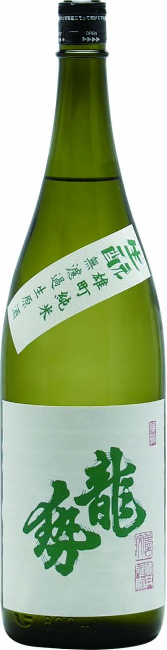 龍勢  タンク生もと仕込 雄町純米無濾過生原酒