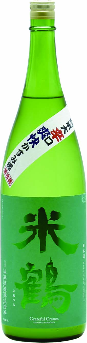 米鶴 純米大辛口 爽快かすみ酒