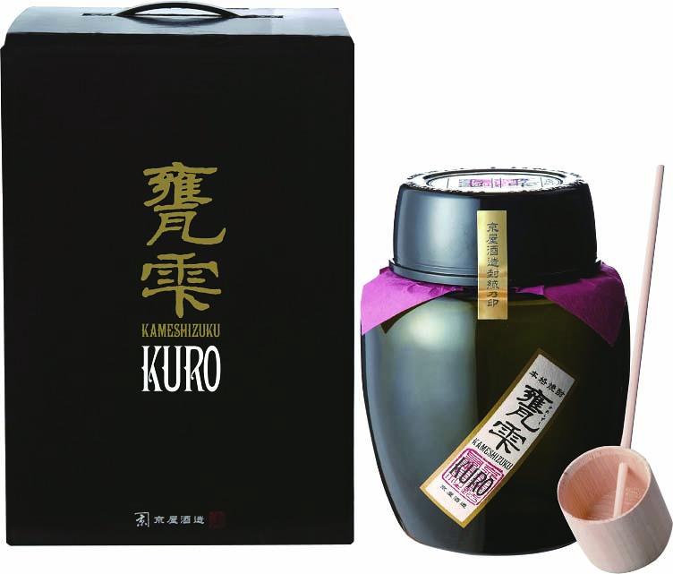 京屋酒造 甕雫 KURO 芋焼酎20度