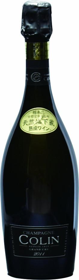 2011 シャンパーニュ ブラン・ド・ブラン特級畑 [天然地下蔵熟成ワイン]