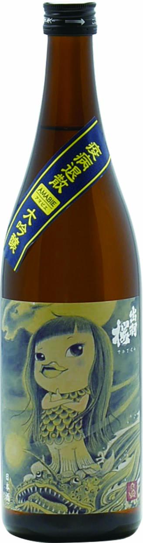 出羽桜 大吟醸酒 アマビエさま
