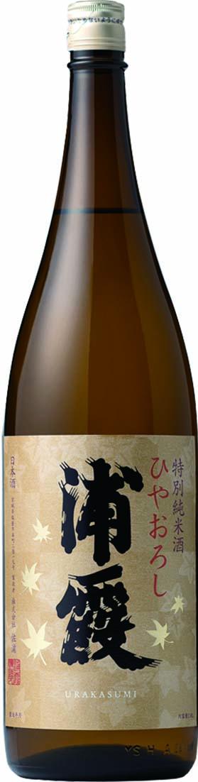 浦霞 ひやおろし 特別純米酒