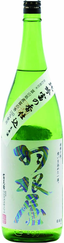 羽根屋 純米吟醸 富の香 生原酒