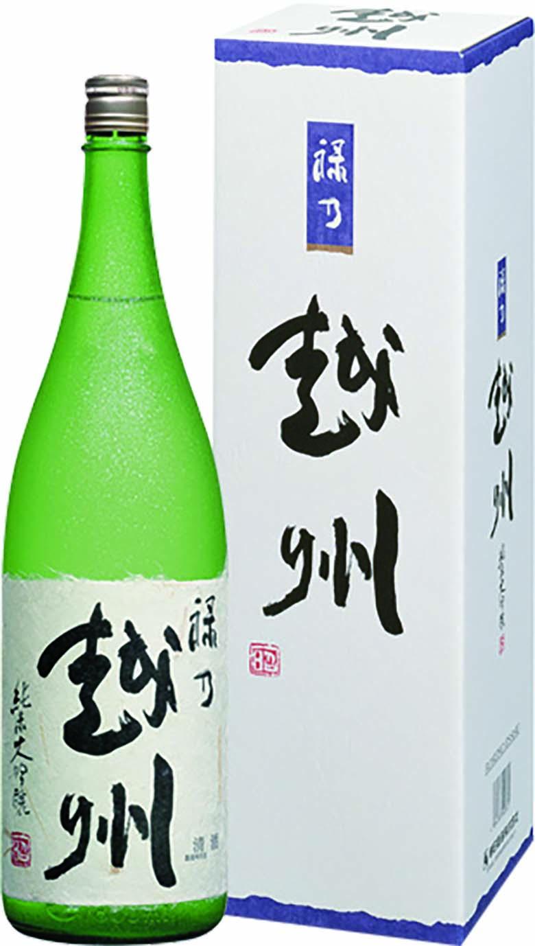 禄乃越州 純米大吟醸