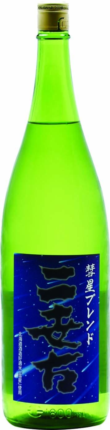 二世古 純米酒 彗星ブレンド