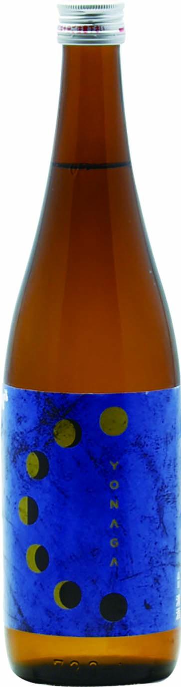 福司 YONAGA(よなが)吟醸酒