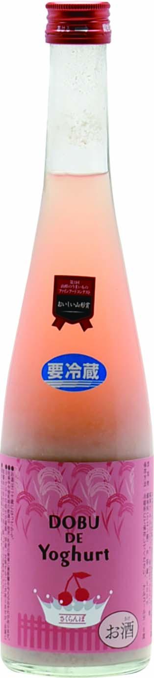 酒田発酵 どぶ デ ヨーグルト さくらんぼ