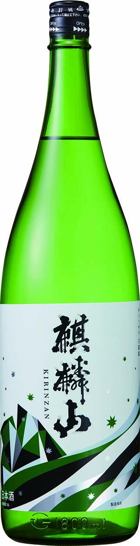 麒麟山 ユキノシタ 純米吟醸