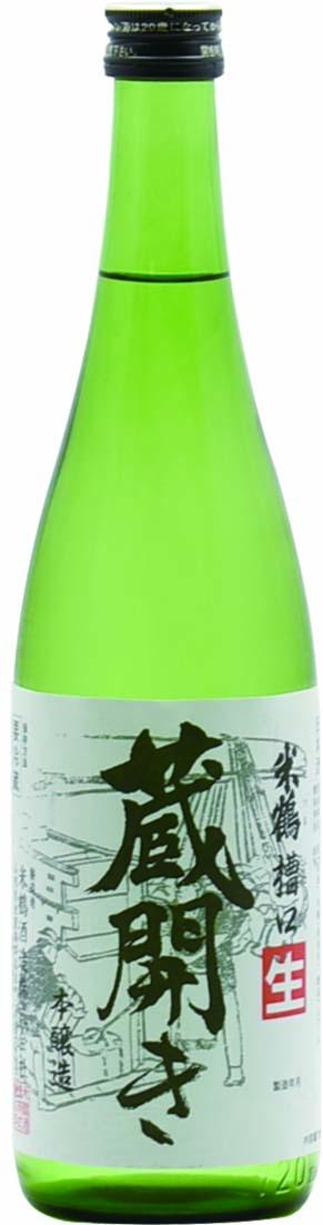米鶴 蔵開き 槽口酒(ふなくちしゅ)