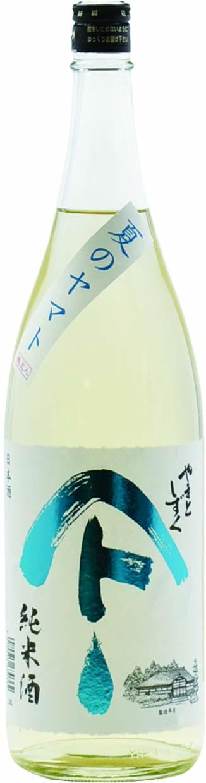 やまとしずく 純米酒 夏のヤマト