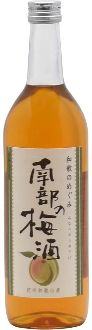 和歌のめぐみ 南部の梅酒