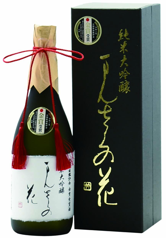 まんさくの花 金賞受賞酒 純米大吟醸原酒