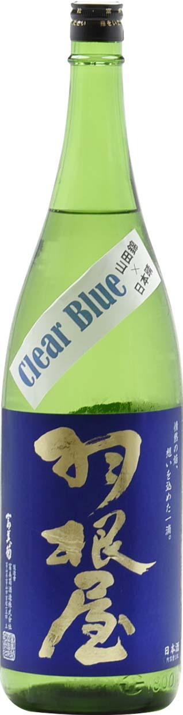羽根屋 Clear   Blue  山田錦×日本晴  生酒