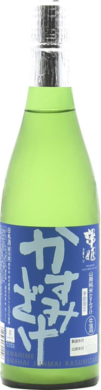 澤姫 山廃純米かすみざけ【生】720ml