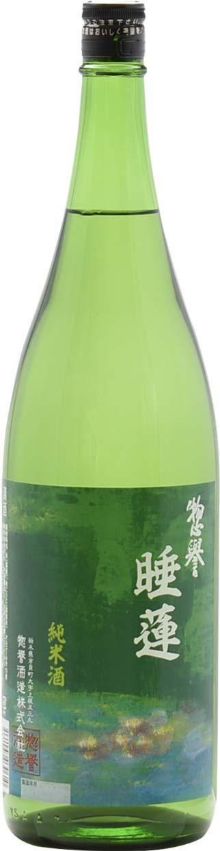 惣誉 睡蓮 純米酒